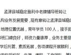 由于机构业务发展需要,现有意转让孟津县城稳定盈利中老牌辅导班