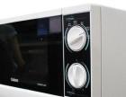 专业维修洗衣机、空调、热水器、微波炉、煤气灶等家电