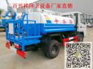 新疆吐鲁番高压清洗车厂家/质量上乘面议