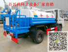 北京22马力洒水车生产厂家?