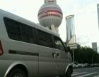 上海面包车出租带司机出租