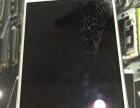 贵阳手机维修换屏华为小米苹果三星OPPOvivo