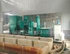 污水处理工程,医院污水处理设备