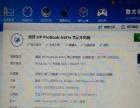 全新惠普i7四核高配笔记本