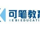 上海嘉定象棋培训机构 幼儿学象棋 中小学生学象棋