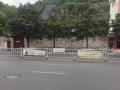 安顺市开发区西航大道花牌坊