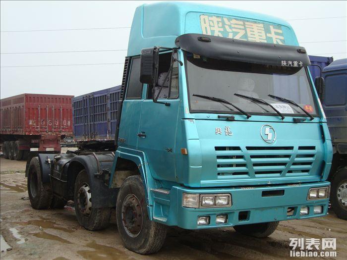 出售奥龙二拖三定做各种挂车以旧换新