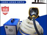 放哨人 FSR 0105电动送风式长管呼吸器