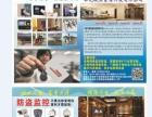 奉化地区专业远程安防监控、智能家庭影音KTV,门禁