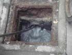 桂林市管道疏通管道清洗化粪池清理