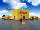 西城区DHL国际快递车公庄DHL快递公司取件服务电话