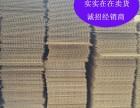 南昌集成墙板快装护墙板环保竹木纤维墙板厂家直销诚邀加盟代理