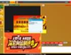 广州专业搭建金融系统直播间 开发财经视频直播间的公司