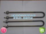 昊誉U(异)型电热管蒸饭箱 不锈钢电热管