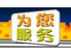南阳康宝燃气灶(康宝!各中心售后服务多少电话?