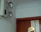 长租或短租全天热水,无线网,电视空调,卫生间、独出独进