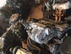 出售拆车件 发动机 变速箱涡轮增压电脑发电机空调泵
