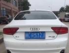 奥迪A72014款 A7 Sportback 2.8FSI 双离