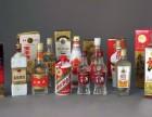 泸州回收烟酒 虫草 郎酒国窖 老窖 五粮液 茅台酒 老酒