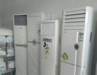 出售二手空调冰箱冰柜