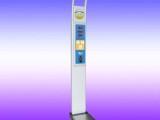 医用身高体重测量仪乐佳电子医疗慢病筛查设备
