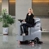 盐城驾驶式洗地车GM-MINI洗地机高美洗扫车