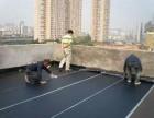 广州增城房屋防水补漏