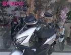 e爱玛 新款 雪豹 电动车 电摩60v 72v 魔兽 电摩 踏板