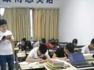 康博思英语郴州英语培训 专业的英语培训机构 **的教学水