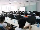 南宁Java培训 Linux 网络营销培训班