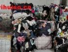 旧衣服回收环保事业诚意招商