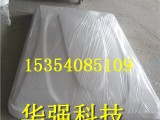 哪里厂家加工定制玻璃钢车顶帐篷外壳360度无接触洗车机外壳