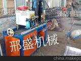 永年县自动焊接设备止水螺杆自动焊接机   邢盛机械制造厂