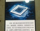 【搞定了!】金立 GN8002s 64G 全网通