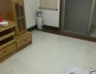 两室一厅一厨一卫,干净整结,地段方便
