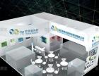 上海展会搭建,展会设计,参展画册设计印刷