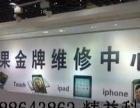 湖南长沙三星手机维修/i9300换屏/不开机维修