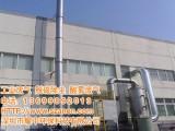 深圳环保工程设计公司,脱硫脱硝治理工程,龙岗坪地环保公司