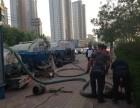 天津和平区管道疏通 马桶疏通 下水管道维修 高压清洗管道