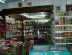 湖里寨上村口附近超市便利店生意承包转让