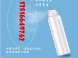 广州艾琪喷雾气雾剂加工工厂厂家
