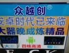 深圳厂家供应安卓大屏DVD导航