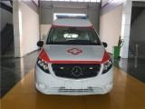 蚌埠救护车出租转院-蚌埠出院120救护车出租-急速派车接送