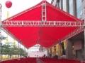 供应广东桁架大型演出舞台桁架玻璃舞台铝合金