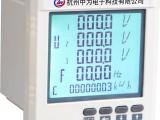 数显表多功能仪表电度表电能表电流电压表