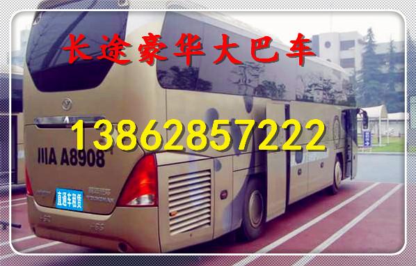 常熟到梅州汽车时刻表*汽车票查询13862857222天天有车