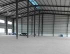 出租工业园区750平方米厂房,全新