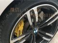 宝马刹车升级改装AP9660六活塞刹车卡钳套装