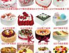 预定订56洛阳安德莉亚蛋糕店配送老高新城涧西工洛龙瀍河区伊川