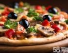 厦门披萨加盟店,披萨+牛排+意面+鸡排+甜品+饮品